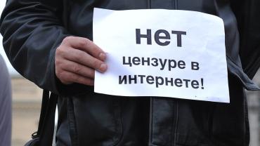 В Украине хотят без решений судов блокировать неугодные сайты