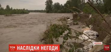 Люди умирают: В Карпатах ввели чрезвычайные меры безопасности из-за паводков