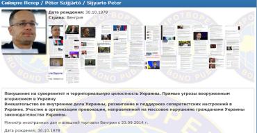"""Будапешт вызвал """"на ковер"""" посла Украины из-за списка венгров-смертников на """"Миротворце"""""""