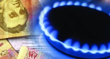 Стало известно что станет с ценами на природный газ с 1 февраля