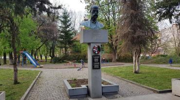 Памятник Томашу Масарику, Ужгород