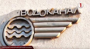 Новые тарифы в Ужгороде жителям не по карману
