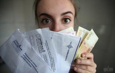 Украинцам могут урезать размер назначенной субсидии