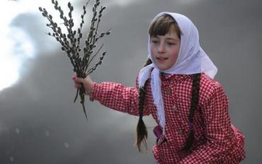 Вербное воскресенье: история и традиции праздника