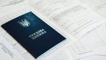 В Украине суббота не выходной, а отпуск будет 30 дней - нововведения в Трудовой кодекс