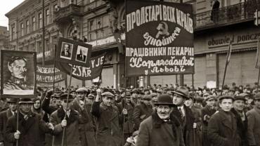 ПРИСОЕДИНЕНИЕ ЗАПАДНОЙ УКРАИНЫ, 1939 ГОД. ЗАПАДНАЯ УКРАИНА. ЛЬВОВ