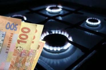 Какие тарифы по газу можно будет выбрать в Закарпатье с 1 мая: Весь список