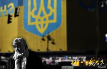 """Американский проект """"Украина"""" : Коррупция, грабеж и война"""