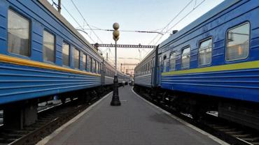 """Поезд """"Ужгород-Киев"""" отныне будет ездить с VIP-вагоном"""