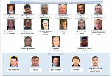 В Украине не более 20 влиятельных воров в законе