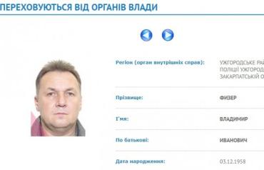 Мошенника из Закарпатья разыскивают по Украине с 2011 года