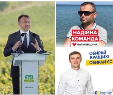 Еще совсем недавно Петров протягивал на должности заместителей председателя Закарпатского облсовета Мана и Шекету