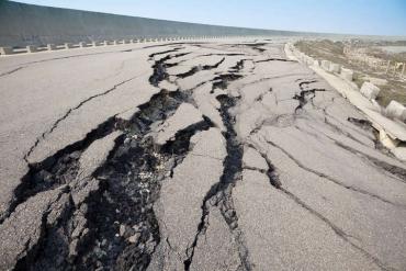 Под Львовом зафиксировали ночью землетрясение