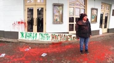 Націоналісти зробили заяву з приводу нападу на феміністок в Ужгороді