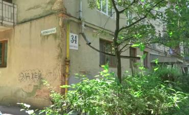 На Закарпатье человек нашел обезображенную женщину в собственной квартире