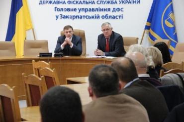 Все чиновники фискальной службы в Закарпатье пройдут люстрационную проверку