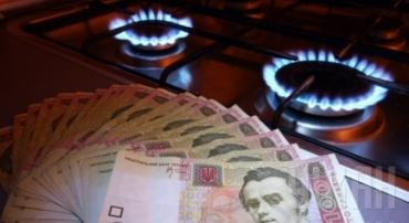 """Цены на газ планируют повысить уже через месяц - будут """"зимний"""" и """"летний"""" тариф"""
