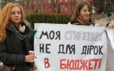 23 декабря учащиеся ВУЗов всей страны выйдут на митинги из-за решений Кабмина