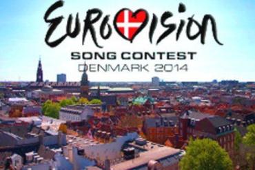 """На две недели Копенгаген превратится в """"Деревню Евровидения"""""""