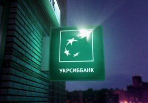 """""""Укрсиббанк"""" - один из коррумпированных банков в Украине"""