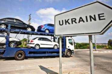 Несколько десятков тысяч украинцев приобретут подержанные авто