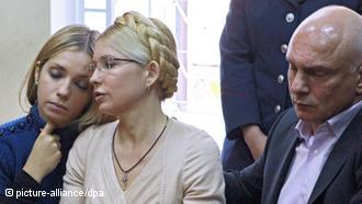 Євгенія, Юлія і Олександр Тимошенки у залі суду