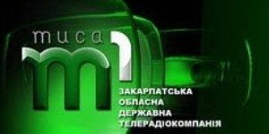 "Утро на ""Тиса-1"" не обходится без ведущей Александры Талабиры"