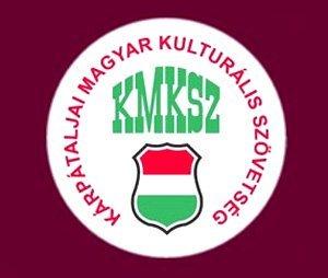 Общество венгерской культуры Закарпатья