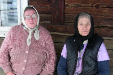 Сестри Бряник вирішили покласти край своєму відлюдництву й спуститися в село