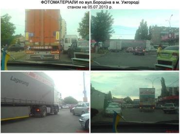 В Ужгороде из-за камионов не подойти к жилым помещениям