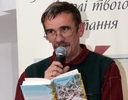Петро Мідянка, поет Закарпаття