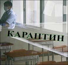 Навчання відновлюють, але обмежувальні заходи в Ужгороді тривають