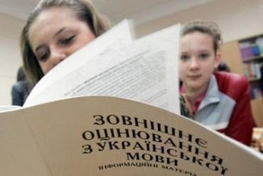 20 февраля – последний день, когда абитуриенты смогут подать документы на ВНО