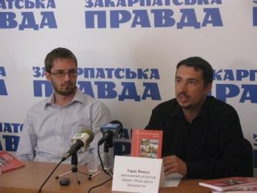 Валентин Кузан і Тарас Ващук