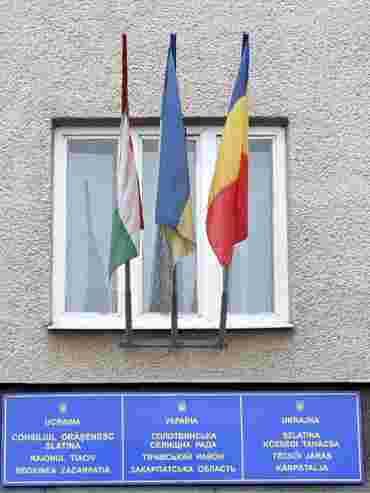 На поселковом совете Солотвино венгерский, украинский и румынский флаг