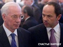 Азаров и Тигипко заявили об объединении партий