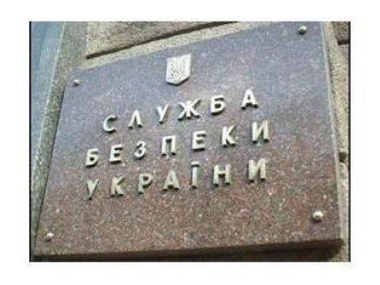 По установлению истины с мэром Ужгорода подключилась СБУ