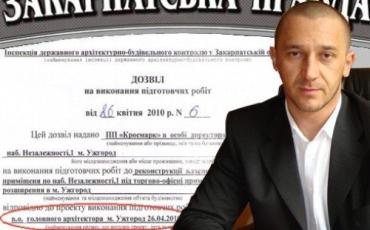Ужгородський підприємець Іван Волошин відповів Ратушняку