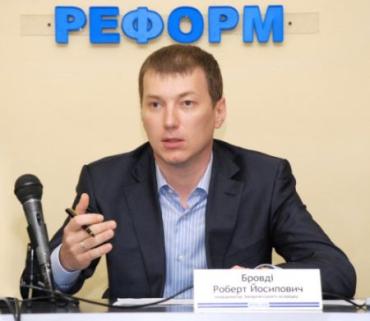 """Председатель закарпатской организации партии """"Фронт Змiн"""" Роберт Бровди"""