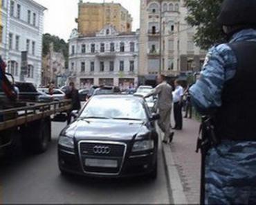 Офицеры УГО отказались предоставлять автомобиль «Ауди А-8» для проверки