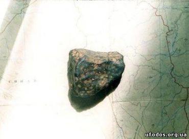 9 июня 1866 года на территории нынешней Закарпатской области упал метеорит