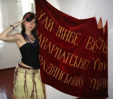 Пусть живет воссоединение Закарпатской Украины с Советской Украиной!