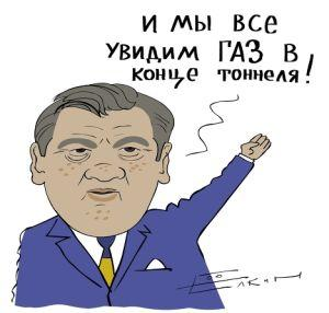 Рада готова в День смеха заслушать послание Виктора Ющенко