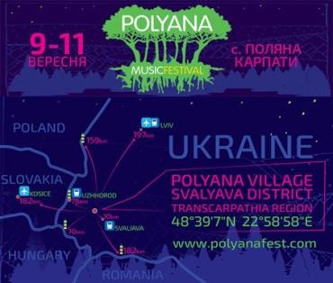 "На Закарпатье проведут первый масштабный ""Polyana Music Festival"""