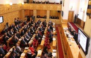 До обласної ради оберуться 64 депутати