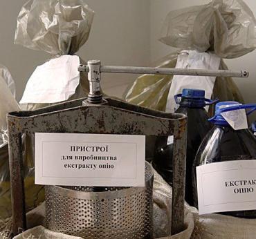 8 ромов и 2 украинцев поставляли ацетилированный опий