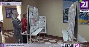 Уровень безработицы в Украине достиг критических отметок