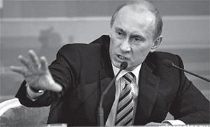 Україна та Путінський режим.