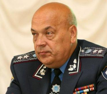 Генерал Москаль стане новим губернатором Закарпаття?