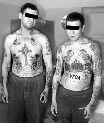 Из Украины в Грузию депортируют криминальных авторитетов